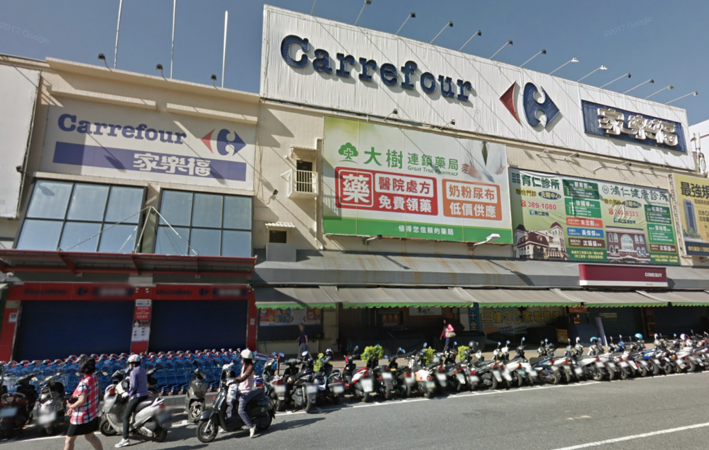 Defunct Carrefour in Kaohsiung's Sanmin District. (Google Maps screenshot)