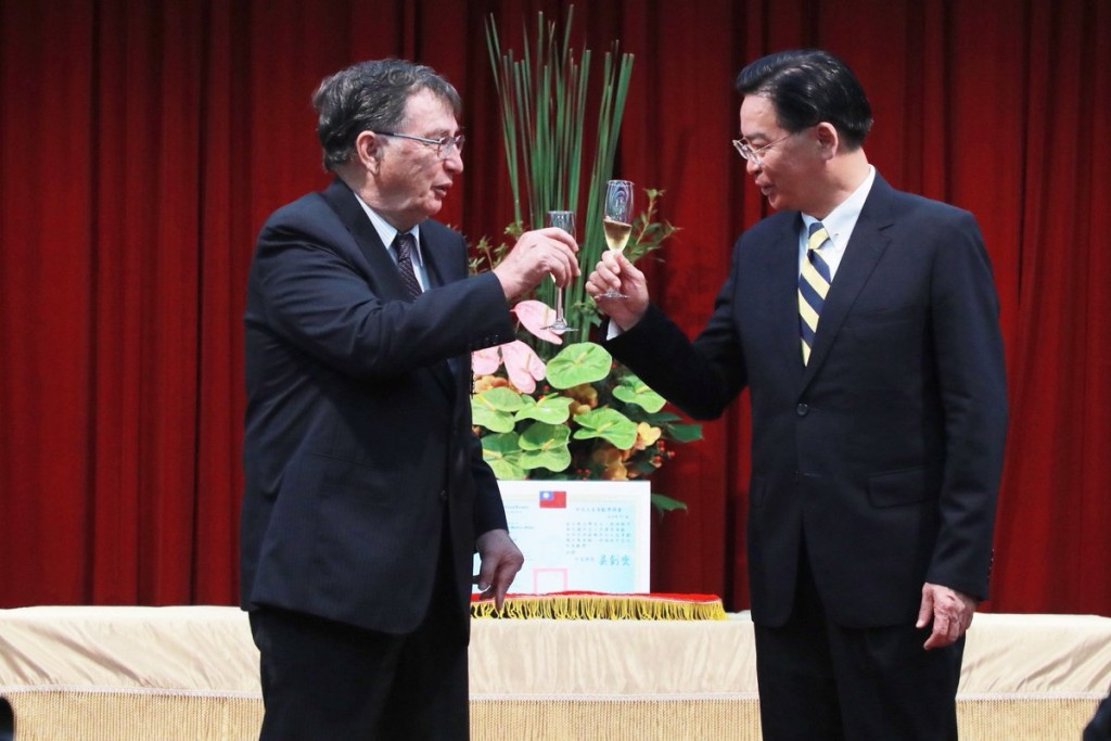 Pierre Loisel, left, with Joseph Wu, right. (Image courtesy of Ministry of Foreign Affairs)