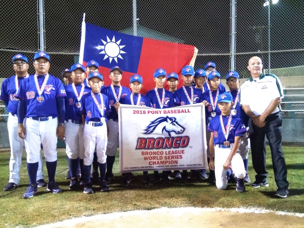 Taiwan's winning team.