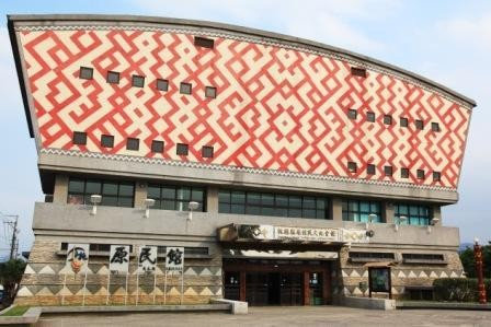 Taoyuan New Immigrant Culture Hall. (Photo Courtesy of Cultural Affairs Bureau, Taoyuan City Government)