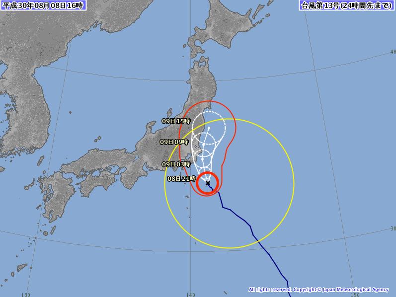 日本氣象廳在台灣時間平成30(2018)年8月8日下午3點公佈的颱風「珊珊」預測圖(翻攝自日本氣象廳網站)