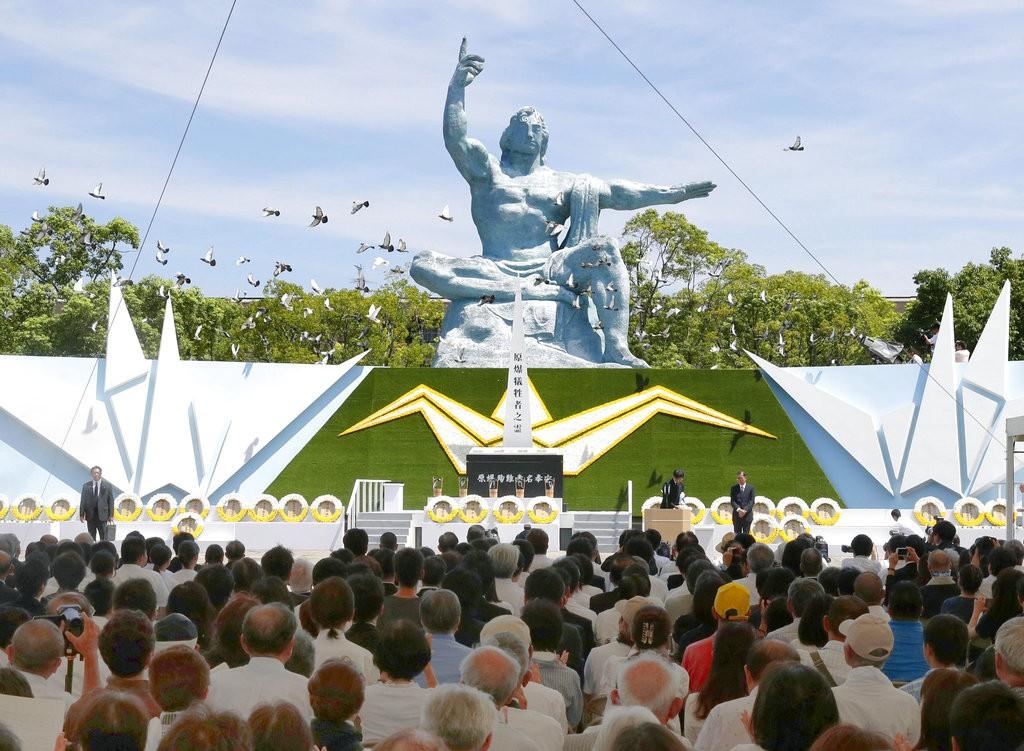 長崎核爆公園紀念活動(共同社。美聯社提供)