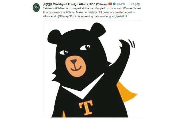 OhBear waving. (Screenshot from @MOFA_Taiwan Twitter)