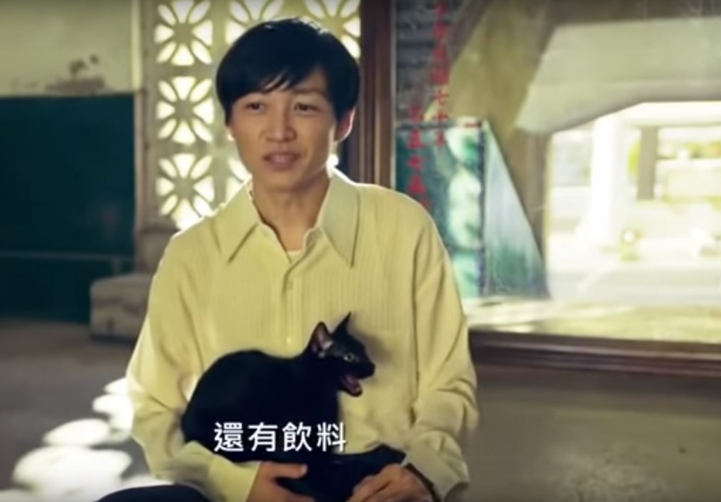 A ghost month ad brings victims of Taiwan's White Terror to forefront