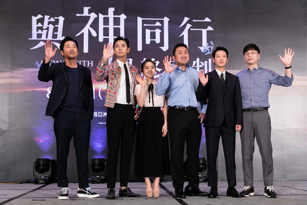 'Along With The Gods: The Last 49 Days' director, cast attending press conference in Taipei. (Photo Courtesy of Cai Chang International Inc.)