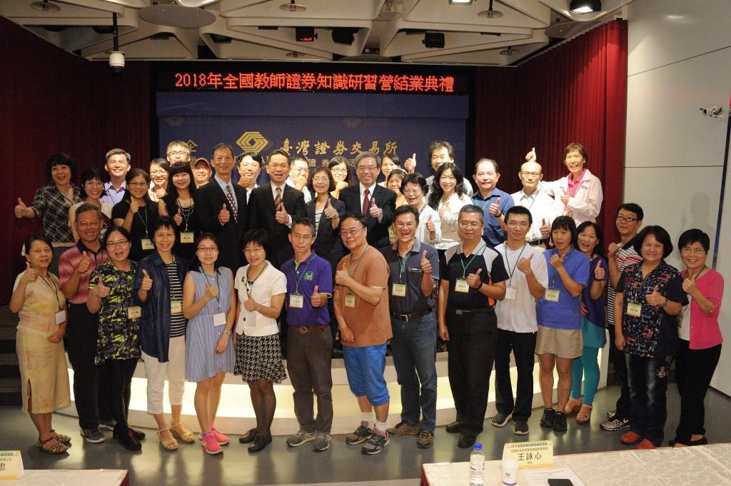 台灣證卷交易所提供