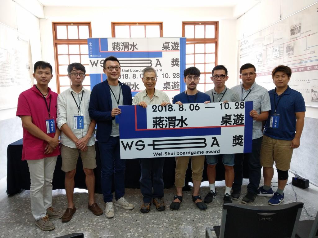 貴賓合照 (蔣渭水文化基金會提供)