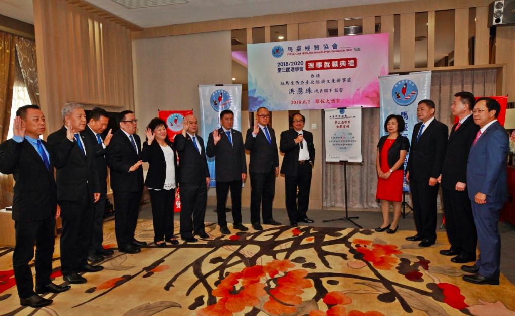 馬台經貿協會致力落實新南向政策(照片來源:台灣駐馬來西亞台北經濟文化辦事處)