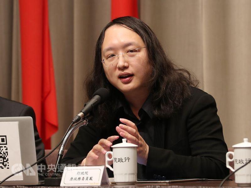 Audrey Tang.