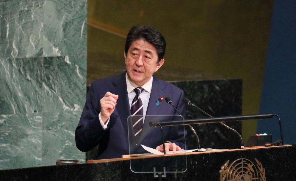 日本首相安倍晉三(翻攝自首相官邸臉書專頁)