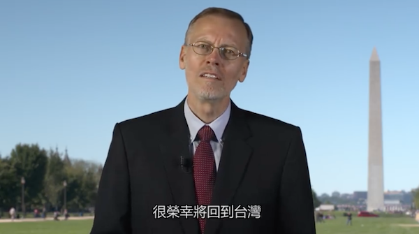 Director of the American Institute in Taiwan Brent Christensen (Screen capture from AIT's video)