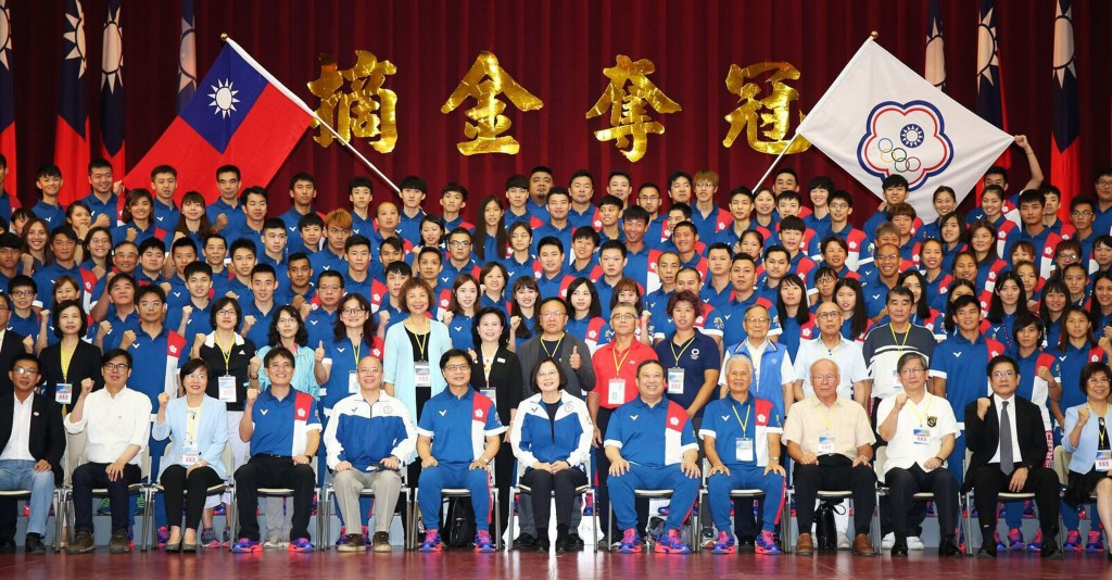 President Tsai Ing-wen (front row, center) meets Taiwan's team for the Asian Games.