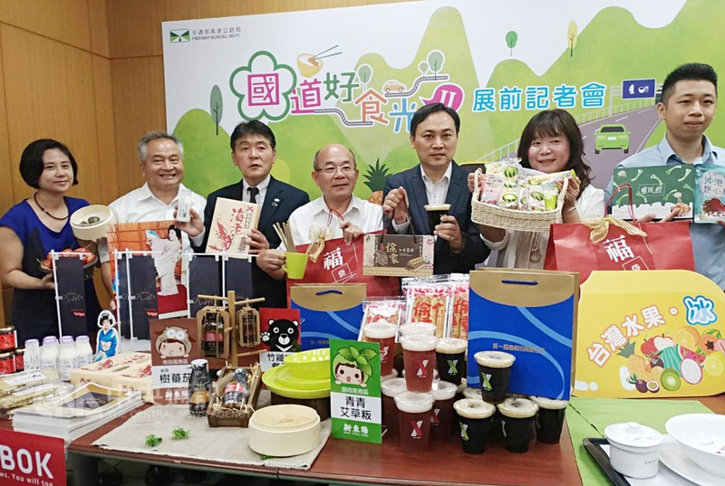 'Freeway Food Feast' promotional event (CNA)