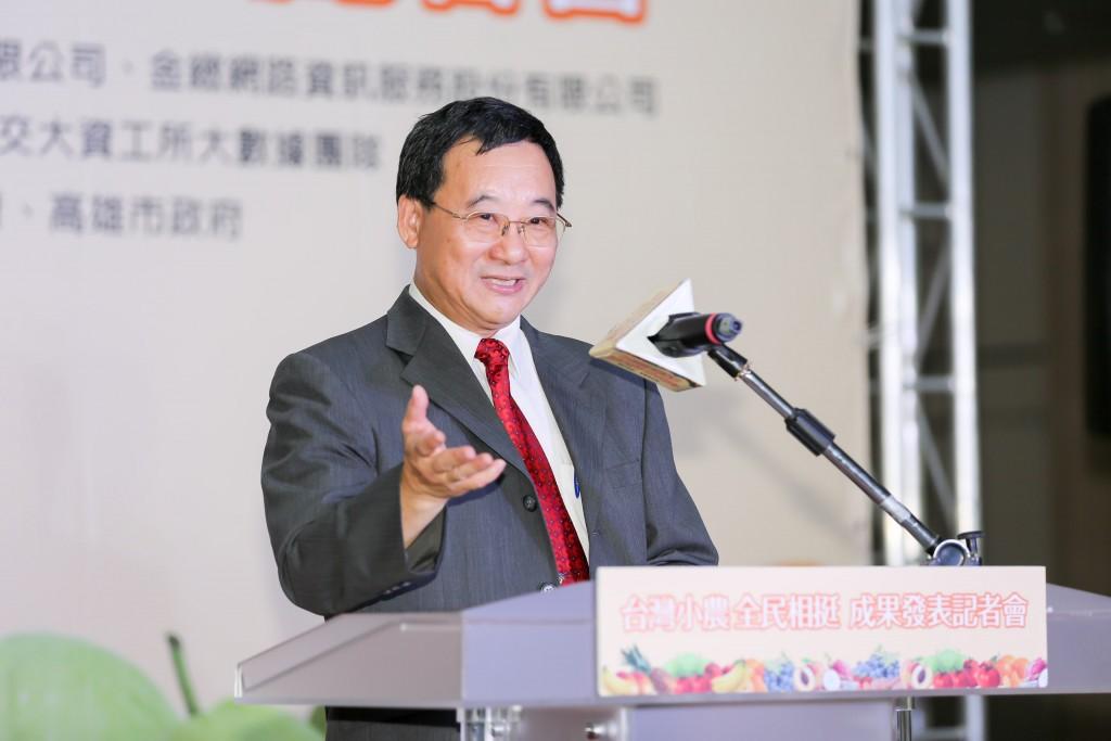 中華電信執行副總馬宏燦為「中華電信與產官學界攜手打造農產o2o智慧銷售平台,科技作推手,全民挺小農」記者會致詞 (中華電信提供)