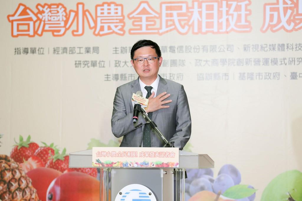 農委會副主委李退之在「中華電信與產官學界攜手打造農產o2o智慧銷售平台,科技作推手,全民挺小農」記者會上致詞 (中華電信提供)