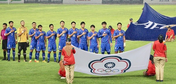 The first match of the men's football tournament between Taiwan and Palestine in group A ended in a 0-0 draw on August 10