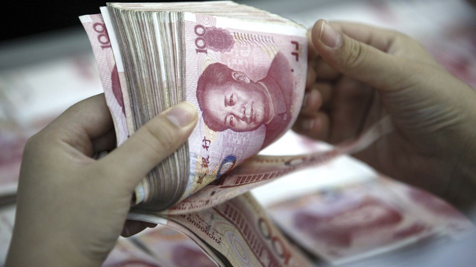 The Chinese yuan.