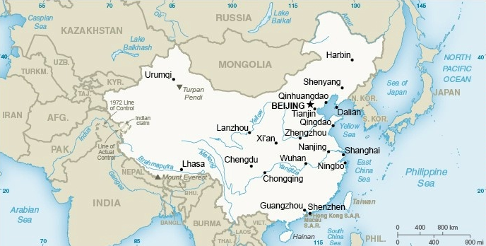 美國國務院中國地圖(台灣時間2018年8月11日下午4點45分截取)