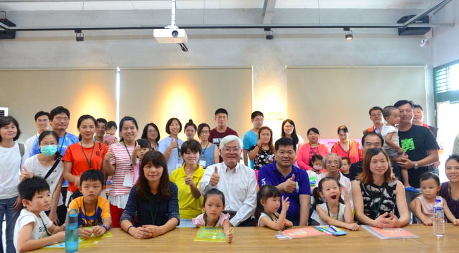 雲林縣舉辦親子共學活動邀50位新住民家庭共歡(照片來源:雲林縣政府)