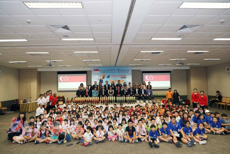 Contestants at 2018 International Abacus Mental Arithmetic and Math Competition in Singapore (CNA)