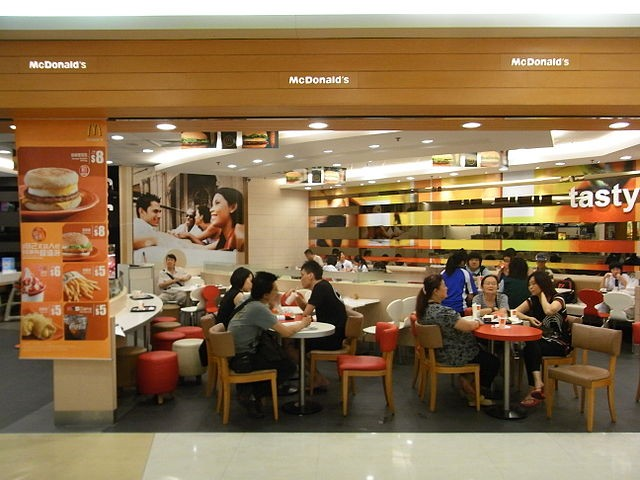 McDonald's restaurant in Hong Kong.
