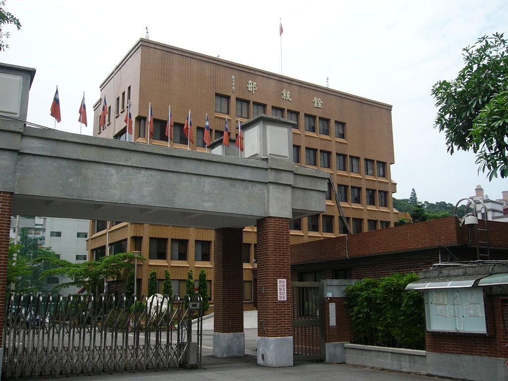 國民黨220名公職溢領退休金 政務官17人