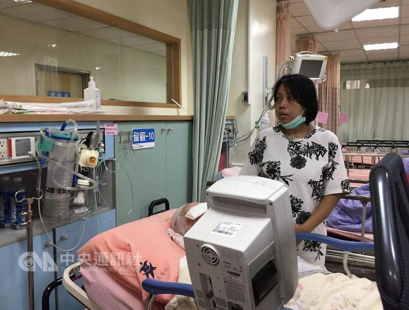 Indonesian caregiver Supraph.