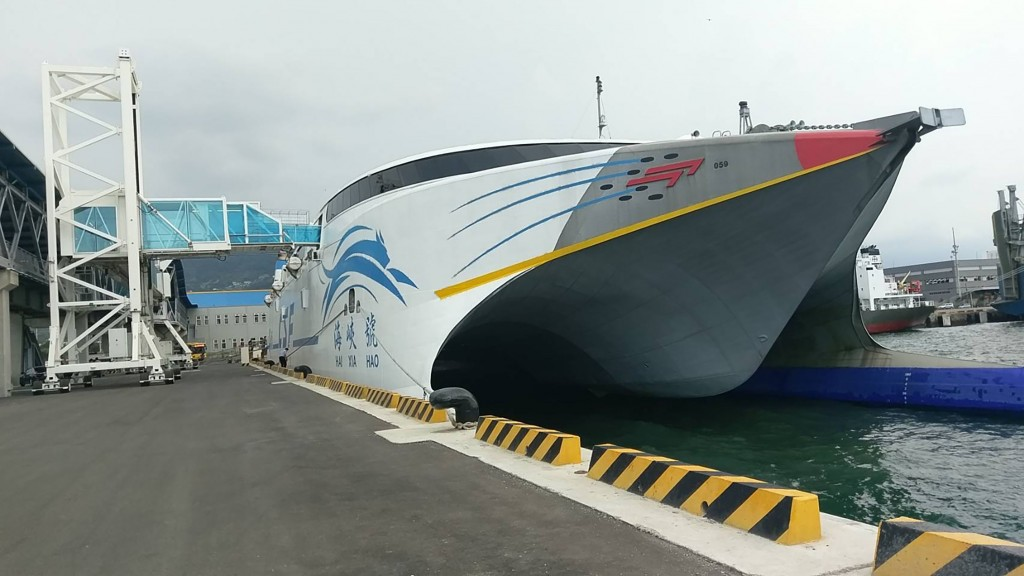 Passenger boats from Taipei to Pingtan are filling up.