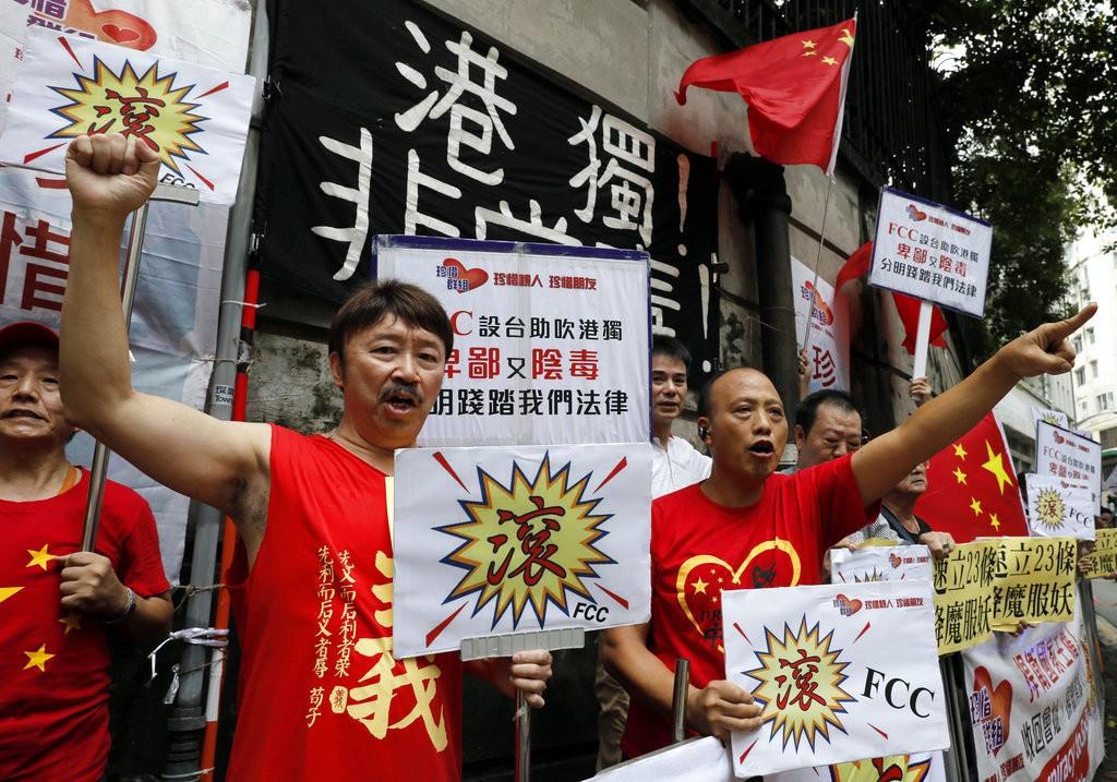 香港親中派人士表達反對香港獨立(美聯社)