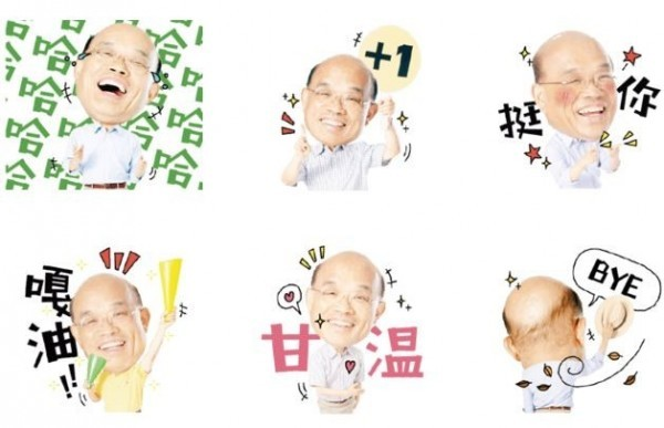 LINE stickers of Su Tseng-chang. (Images from LINEstore)
