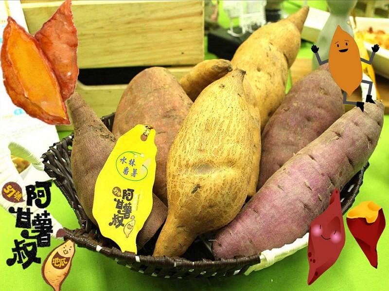 Taiwan-produced sweet potatoes (Photo by FB COA)