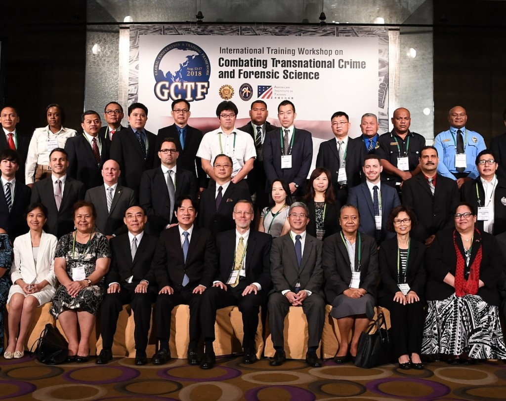 A GCTF workshop on combating transnational crime and forensic science opens in Taipei on August 14 (Photo courtesy of the Executive Yuan)