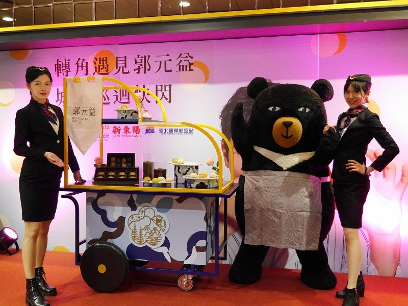 Kuo Yuan Ye teams up with OhBear to treat passengers to 'OhBear Moon Cake' at Taipei Songshan Airport