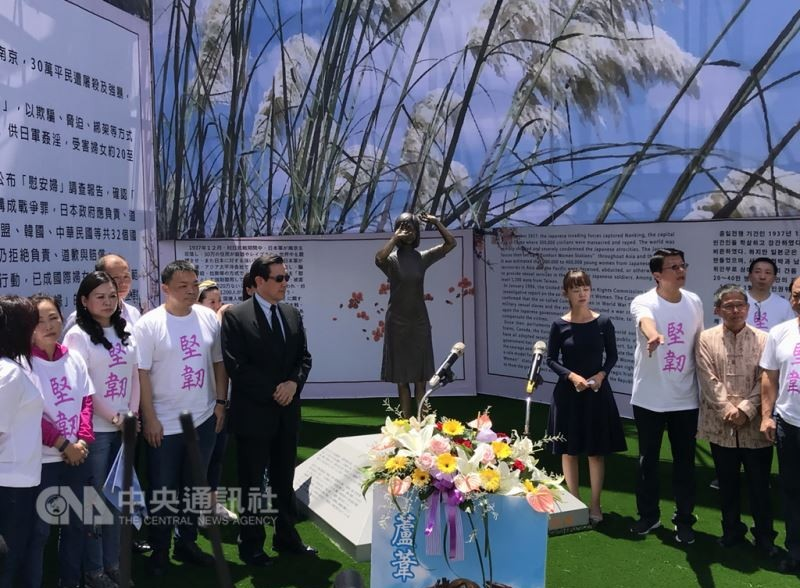 'Comfort Women' statue in Tainan (Photo by CNA)