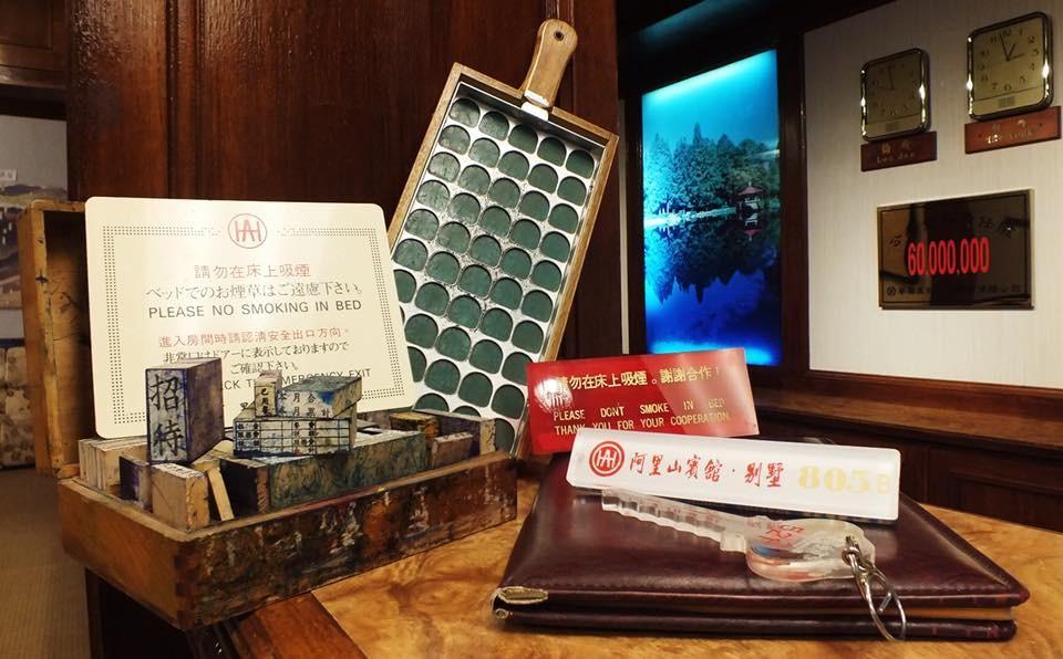 Highest cultural landmark in Taiwan opens on Alishan