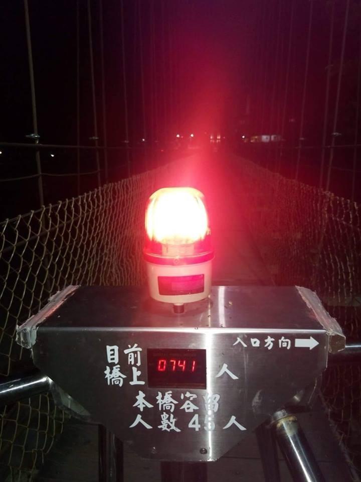 Empty bridge on Ghost Month registers '741 people,' spooking Taiwanese