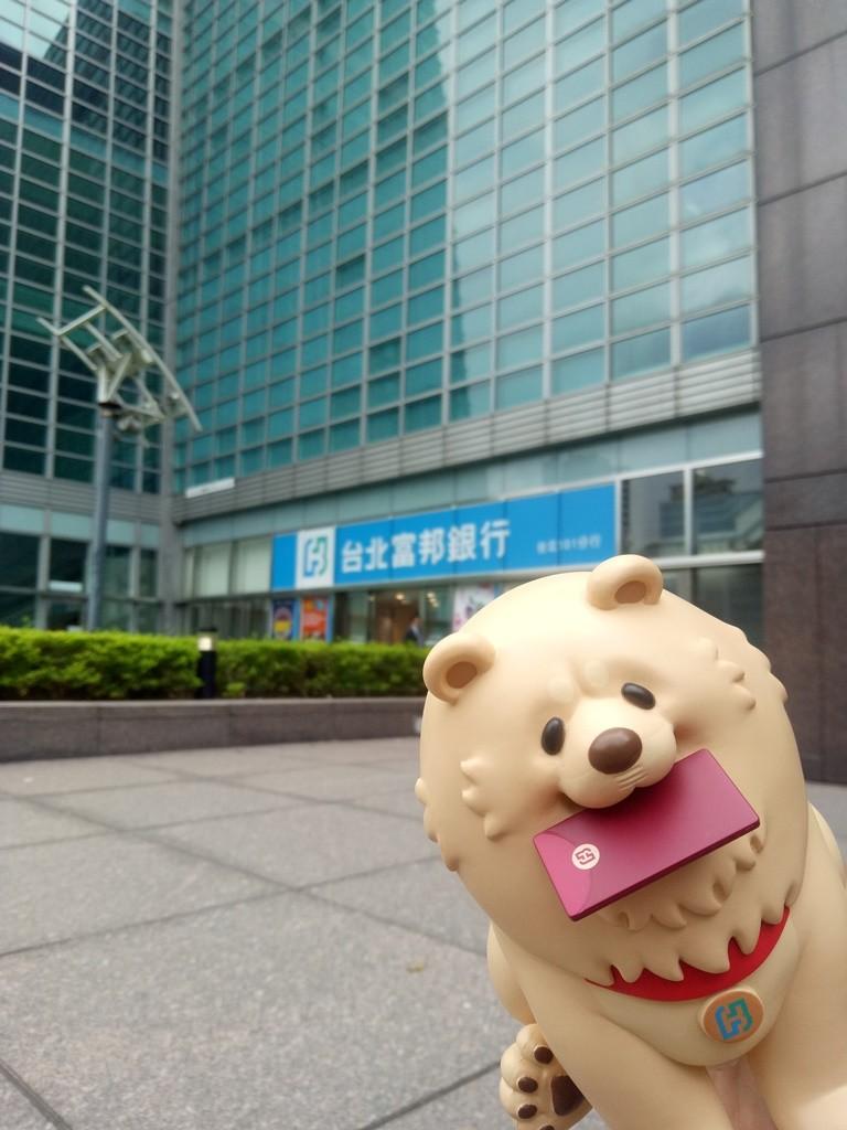 圖片來源:台北富邦銀行