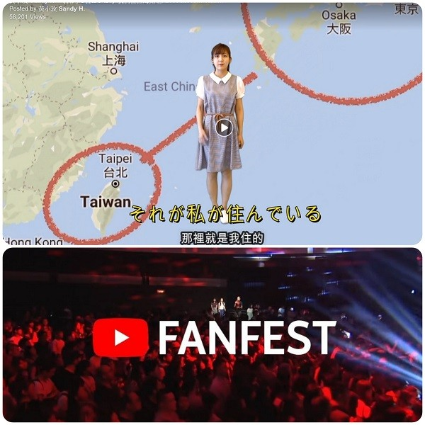 52dc44c651 TAIPEI (Taiwan News) – A bilingual Taiwanese girl composed a song to simply  introduce Taiwan to her Japanese friends in a chill and musical way, ...