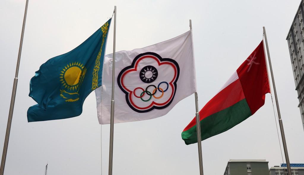 《亞運》奧會旗幟飛揚 為亞運揭開序幕