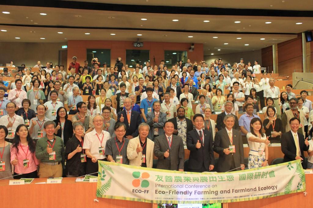 首場「友善農業與農田生態國際研討會」在台登場