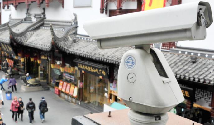 Surveillance camera Shanghai.