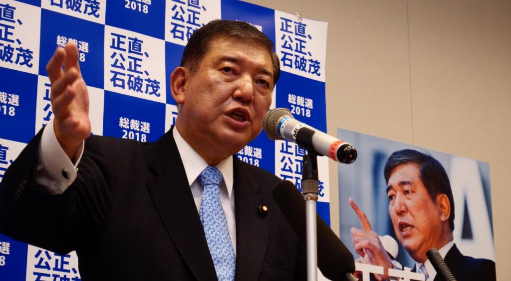 前自民黨幹事長石破茂(翻攝自其推特)