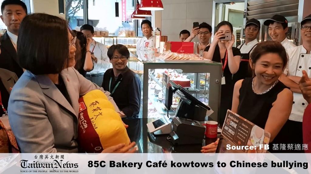 Taiwan News Weekly Roundup - August 18