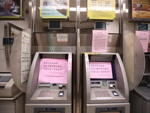 Mainframe error hit Taiwan's ATMs Saturday morning.