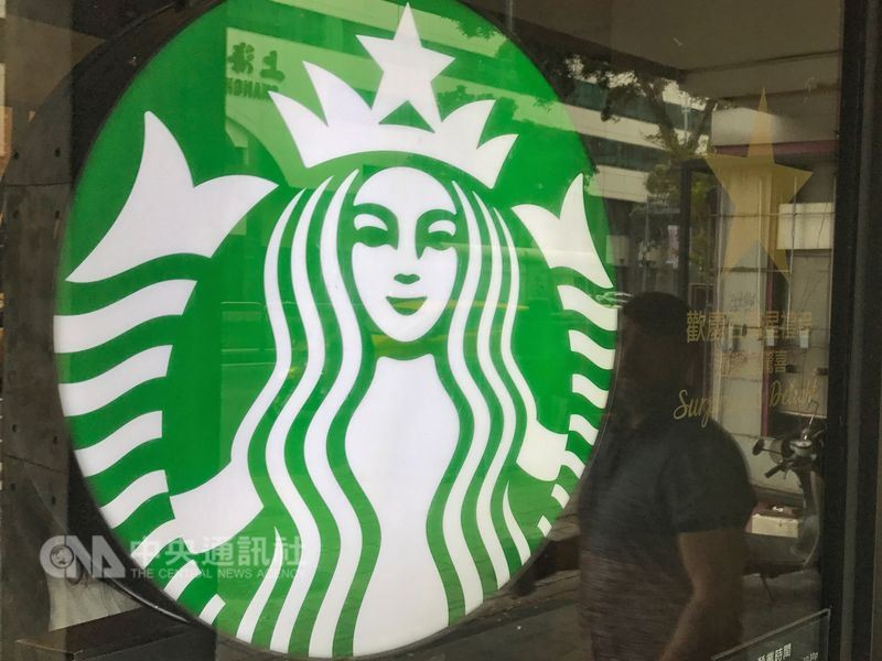 A Starbucks outlet in Taipei.