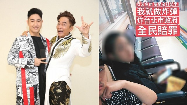 Rick and Jacky Wu (left), Wu's threatening post (right). (Image from PTT)