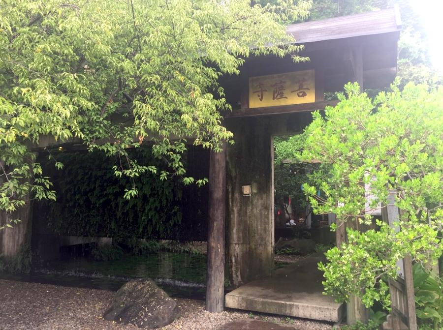 台中菩薩寺結合自然的建築矗立都市,小細節中教導處事之道(照...