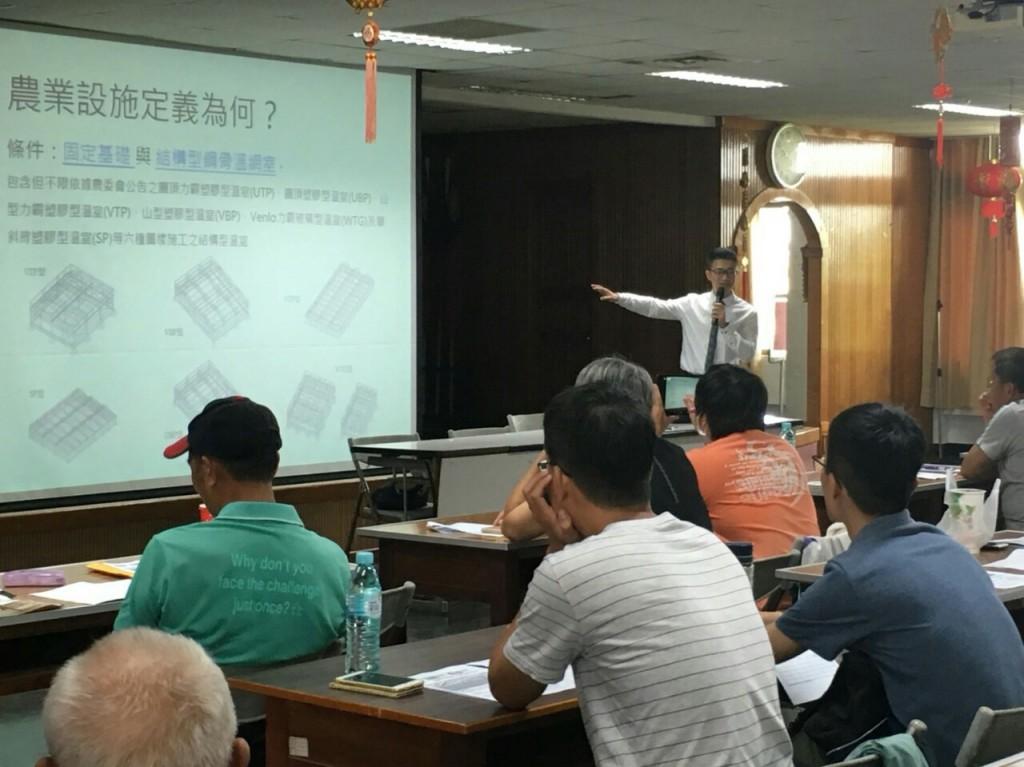 富邦推出「農業設施颱風洪水保險」,宣導說明會上已有農民主動詢問及投保。(照片由富邦提供)