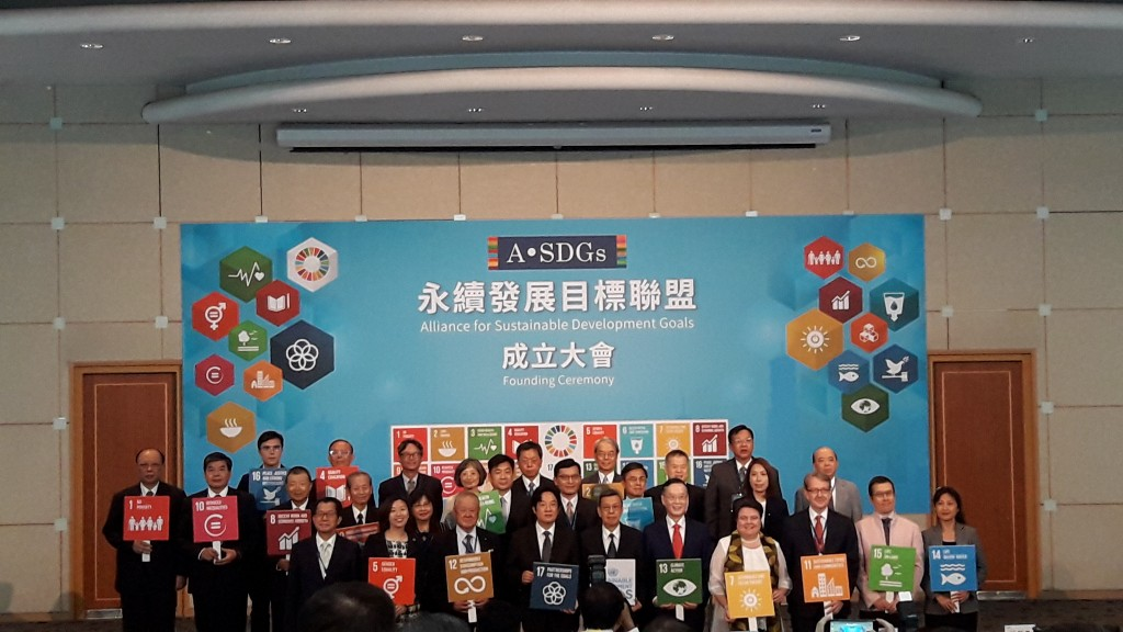 永續發展目標聯盟(A.SDGs)成立大會大合照。