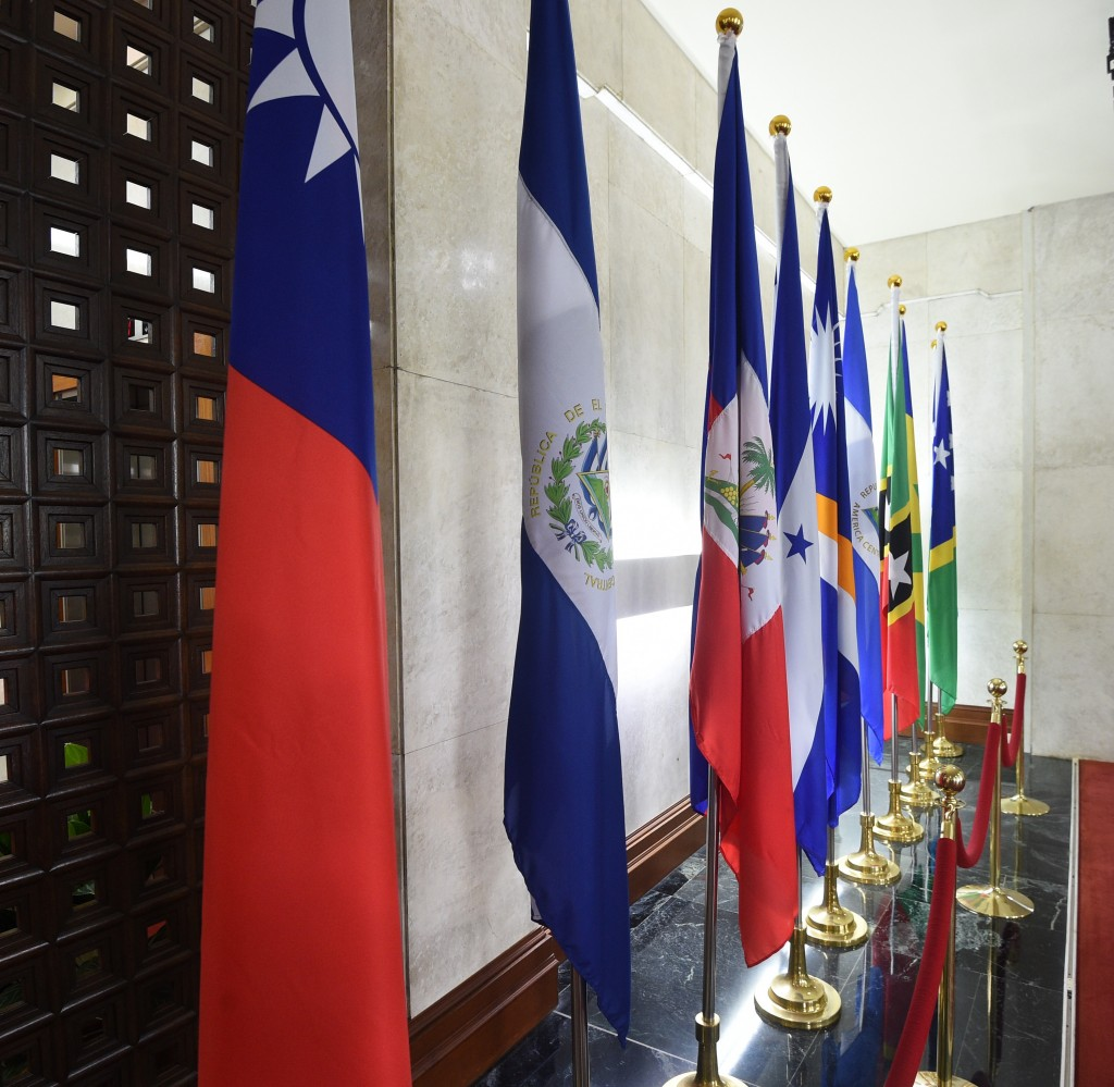 Host of national flags in Taiwan's MOFA, August 21.